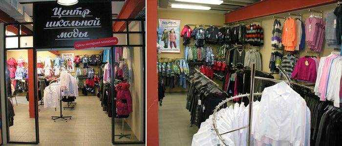Интернет Магазин Женской Одежды В Донецке